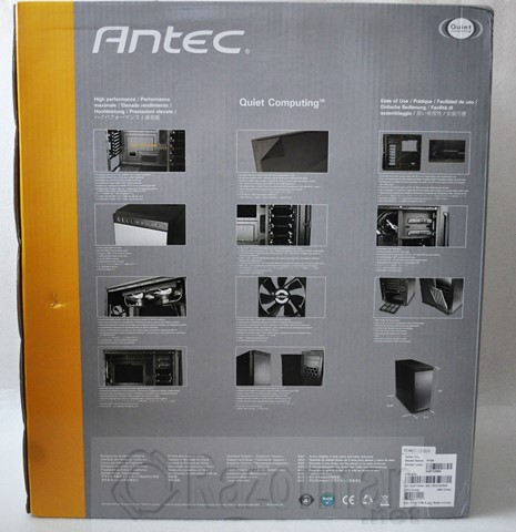 ANTEC P100 (5)