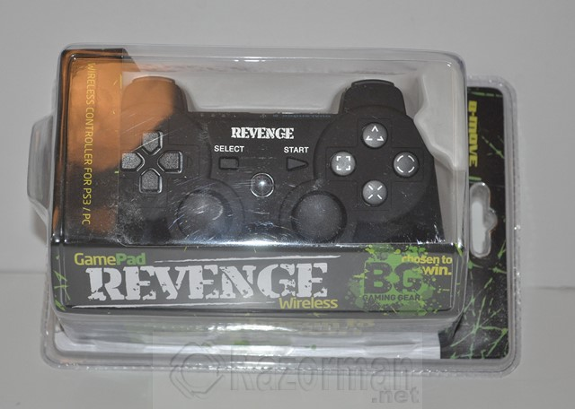 B-Move Revenge (2)
