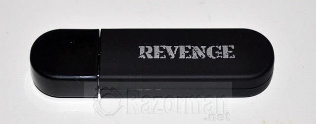 B-Move Revenge (25)