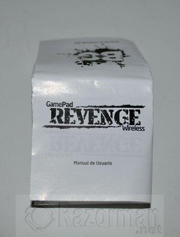 B-Move Revenge (7)