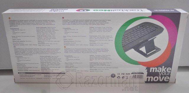 B-Move TrackBall Neo (3)