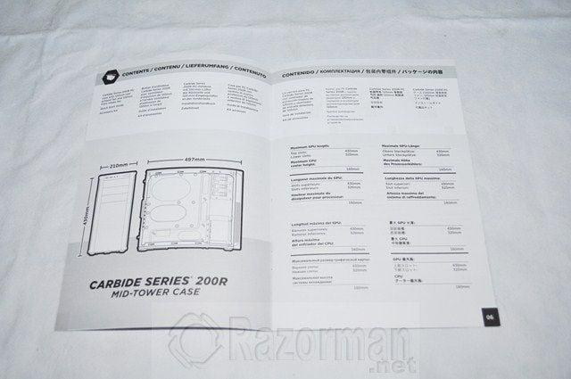 CORSAIR CARBIDE 200R (54)