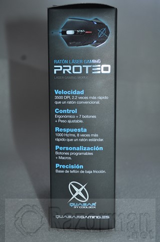 Coolbox Proteo (5)