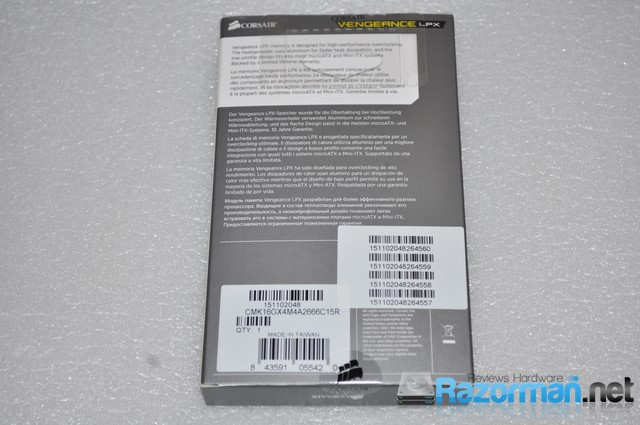 Corsair Vengeance LPX DDR4 2666 MHZ (2)