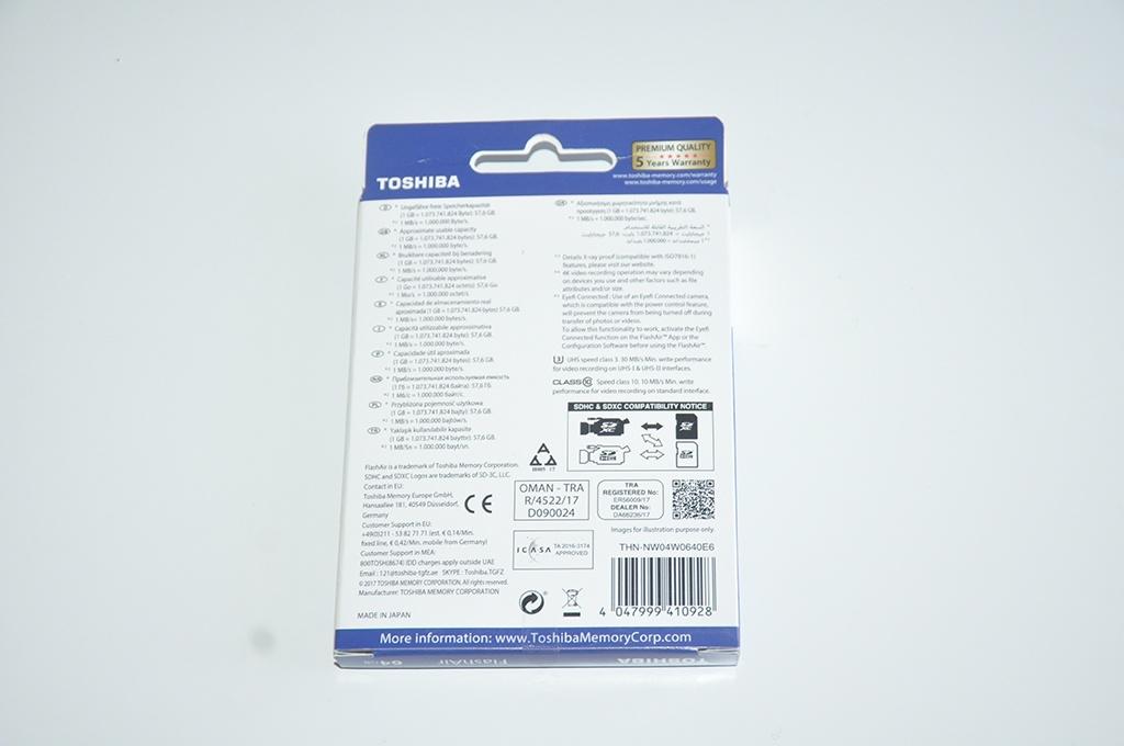 Review Toshiba FlashAir W-04 3