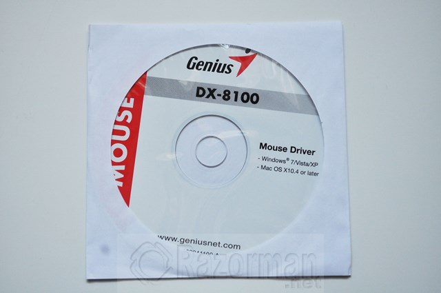 GENIUS DX-8100 (10)
