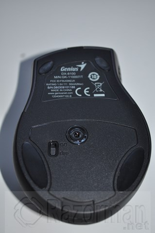 GENIUS DX-8100 (18)