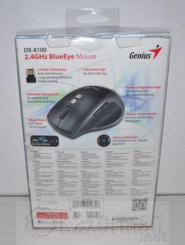 GENIUS DX-8100 (4)