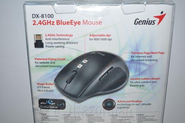 GENIUS DX-8100 (5)