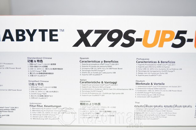 GIGABYTE X79S-UP5-WIFI (7)