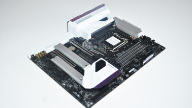 Photo of Review Gigabyte Z490 Vision G