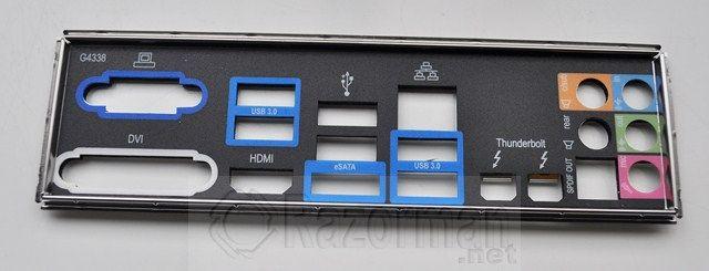 Review Placa Base Gigabyte Z77X-UP5TH 33