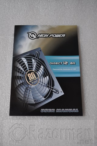 High Power Direct 12 BR 850W (15)