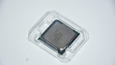 Photo of Review Intel Core i9 10900K