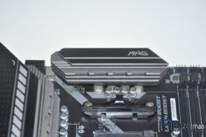 Review MSI MAG B550 Tomahawk 8
