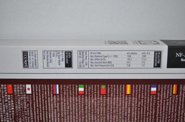 NOCTUA NF-A14 (6)