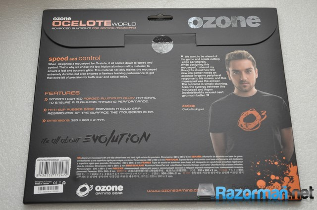Ozone Ocelote World (5)