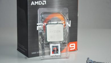 Review Ryzen 9 5900X 7