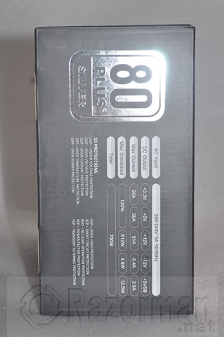 Tacens Radix VII AG 700W (7)