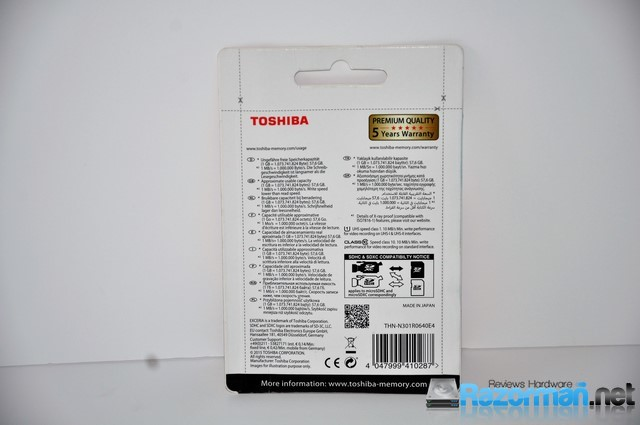 Toshiba Exceria N301 - 64 GB (2)