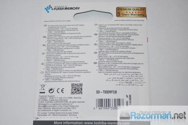 Toshiba NFC (2)