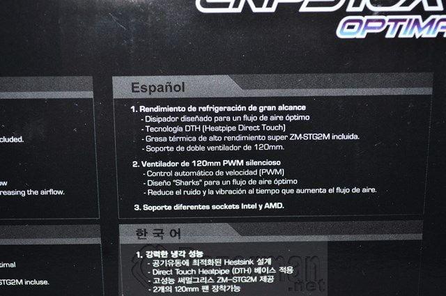 Zalman CNPS10X (4)